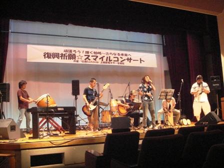 12.ウタヤ音楽堂