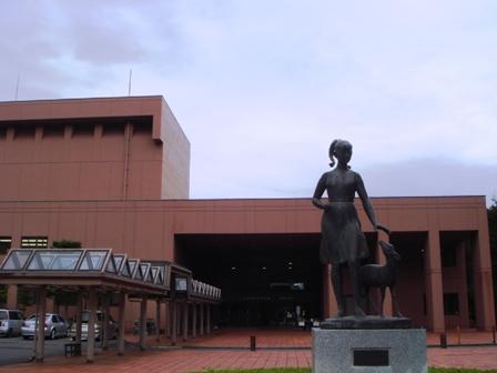 1.弥彦総合文化会館