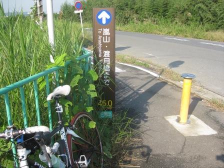 1027izumi.jpg