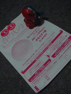 20110215.jpg