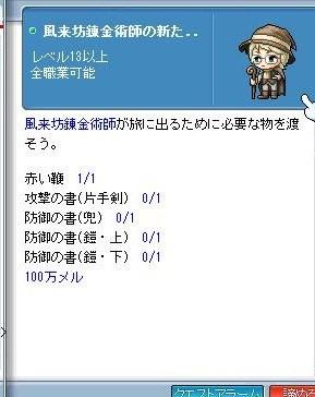Maple090804_175648.jpg