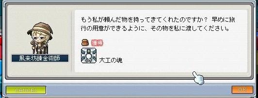 Maple090804_180633.jpg