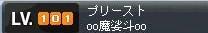 Maple090804_221313.jpg