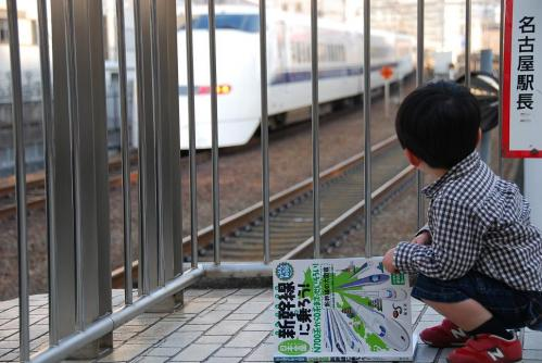 名古屋駅2