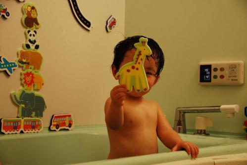 お風呂ちゃぷちゃぷ