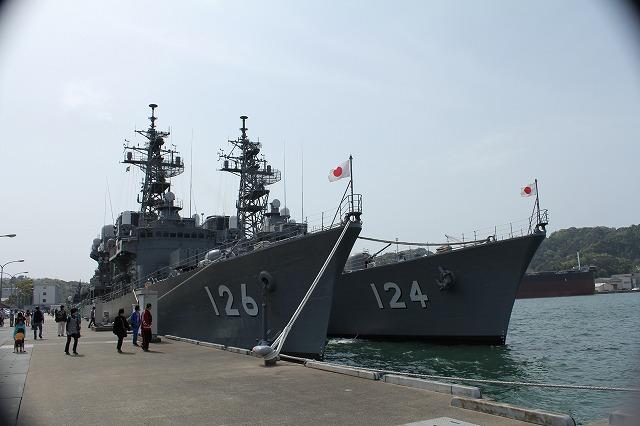 130m級護衛艦