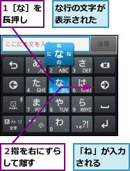 携帯キーボード2