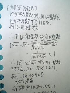 080726_2.jpg