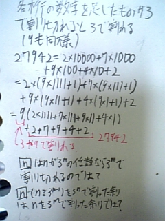 080805_2.jpg
