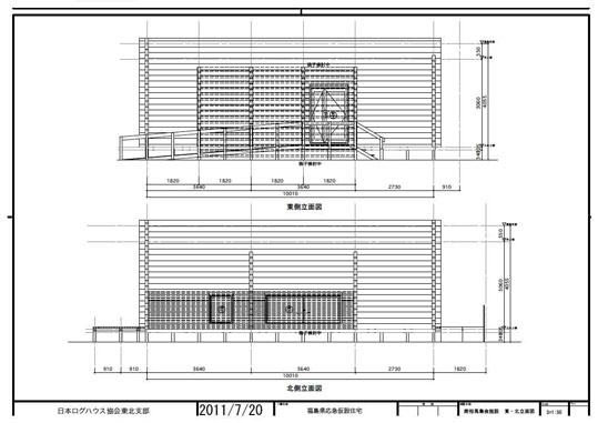 南相馬集会場図面3ブログ