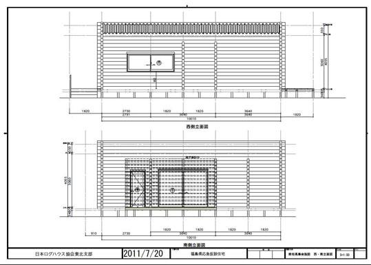 南相馬集会場図面2ブログ