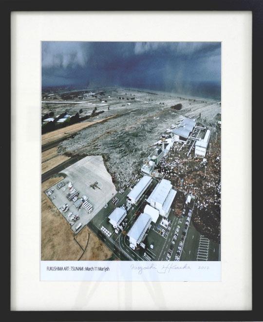 『Fukushima-Art:Tsunami 2011-12』