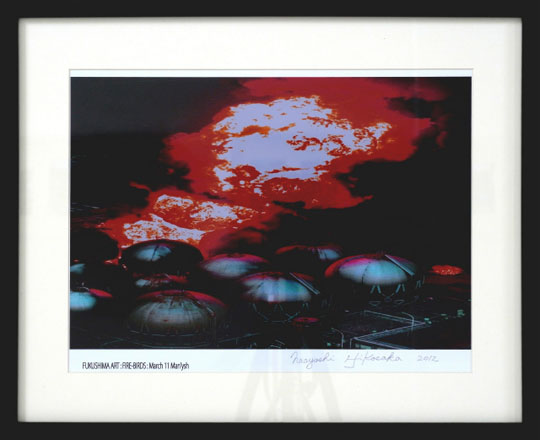 『Fukushima-Art:Tsunami 2011-12』1