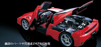 エンツォ・フェラーリ模型-各部の開閉