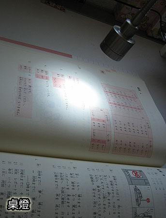 IMG_653422.jpg