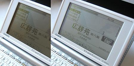 IMG_65412.jpg