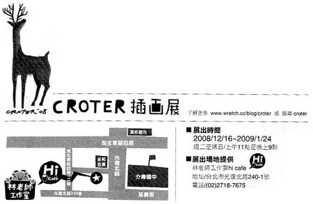 croter2.jpg