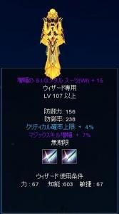 ≪非売品≫