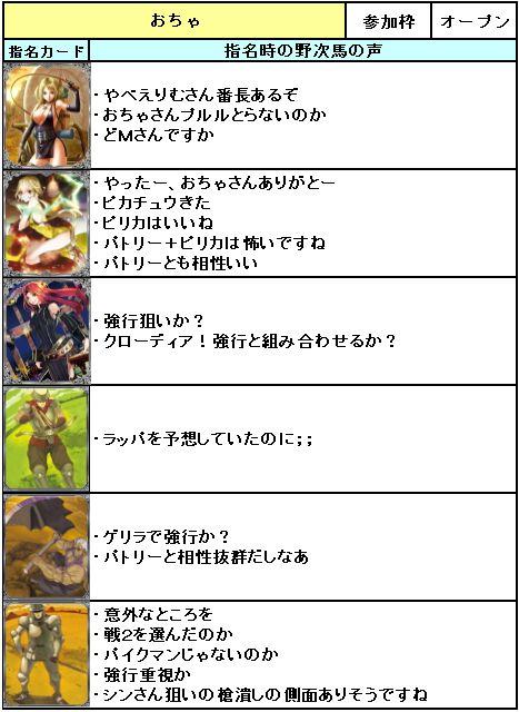 DRAFT_4.jpg