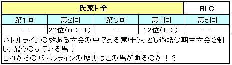Entry_8.jpg