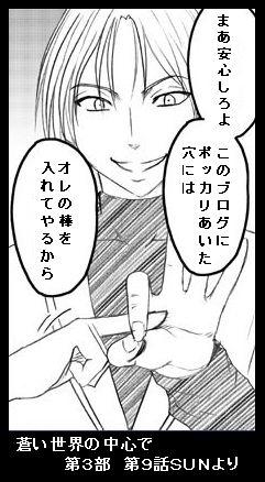 tejirohu_01.jpg