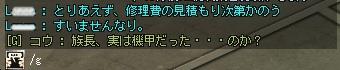 20051210125858.jpg