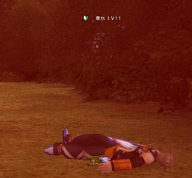 この後、さらに4回死にました。