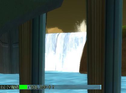 あぁ、滝が綺麗だなぁ~