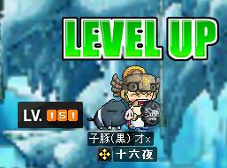 レベルアップ151