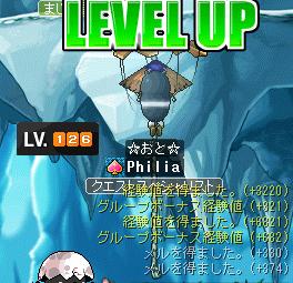 レベルアップ126