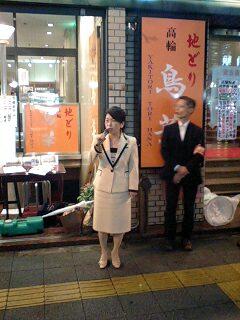 社民党福島みずほ党首の激励演説