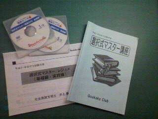 2009100311310000 (2)