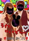 にゃたん&阿賀野さん1-2