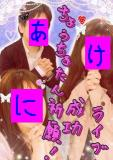にゃたん&阿賀野さん2-2