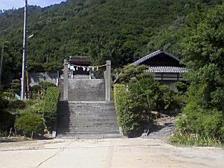 屋島神社2