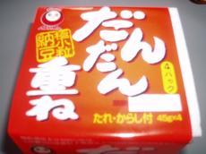 j+food+007_convert_20080908065355[1]