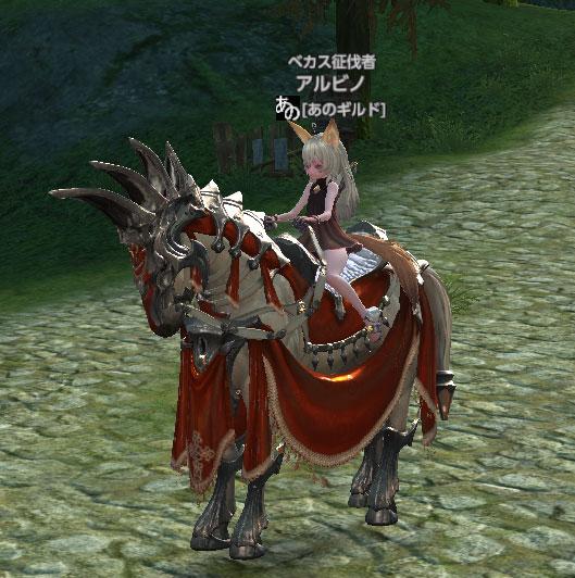 領主馬ですよ