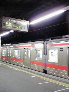 20071209062035