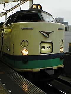 20071222101116