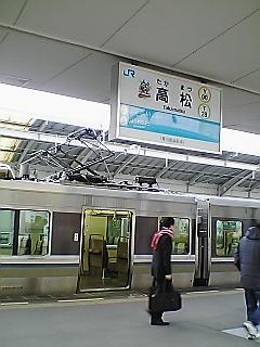 20071224154310
