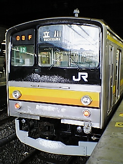 20080123125519