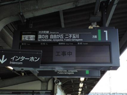 20080204150832