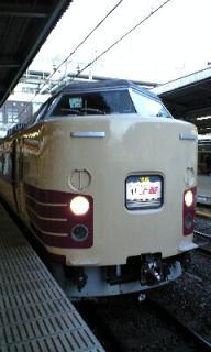 20080224071433