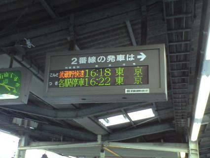 20080321162354