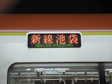 20080609170843