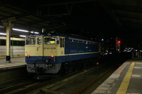 CRW_5661_JFR.jpg