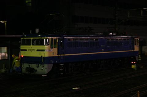 CRW_8625_JFR.jpg