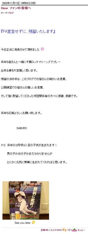 saburo003_2.jpg