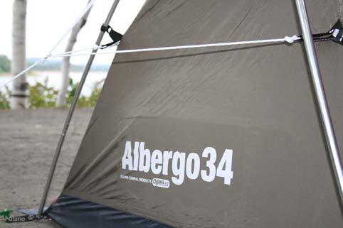 アルバーゴ34-1