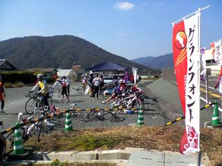 miyama06.jpg